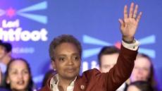 '흑인여성·동성애' 라이트풋, 시카고 시장 취임…첫날부터 '개혁' 칼날