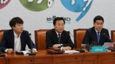 """바른정당계 최고위원 3인, 손학규에 공개 반기…""""당직임명 철회"""""""