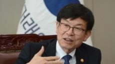 김상조 공정위원장, 23일 한진ㆍ카카오 등 15개 그룹 회동