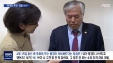 MBC '스트레이트',전광훈 목사 인터뷰하다 카메라 파손