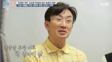 """김승환 """"담배 4갑에 매일 술, 대장암 판정 후 인생 변해"""""""