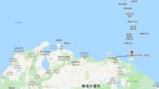 베네수엘라 카리브해 20여명 탄 선박 침몰…대부분 실종