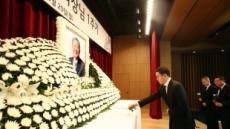 '따뜻한 집념의 승부사' LG 故구본무 회장 1주기 추모식