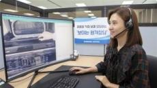 [포토뉴스] 삼성전자 제품 보며 콜센터 상담 '서비스의 진화'