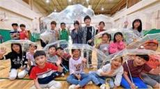 현대모비스 '투명우산 캠페인' 10년째…올해 100만개 돌파