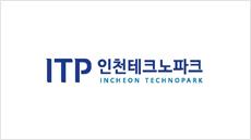 인천TP, 중기 '사업화신속지원(Fast-track)' 사업 추진