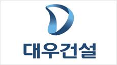 대우건설PE 운용보수 1.5% 전망