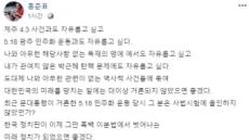 """文대통령에 날세운 홍준표…""""5ㆍ18때 사법시험 올인하지 않았나"""""""