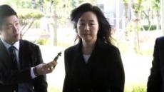 """'세월호 특조위 방해' 결심전 마지막 공판…조윤선 """"기억이 나질 않는다"""""""