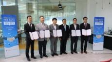 과학벨트 과학사업화 핵심플랫폼 '천안 비즈커넥트센터' 개소