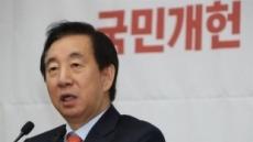 'KT 부정채용' 김성태 딸 조사…김 의원 소환 초읽기 관측