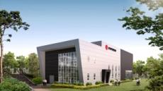 한국지역난방공사, 집단에너지 신기술 연구개발 '올인'