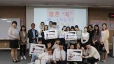수원대, 제7회 수북대전 토론대회 성료