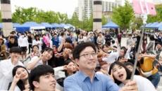 """""""알고보면 더 재밌다""""..'대한민국 청소년 박람회' 수원 개최"""