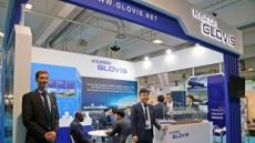 현대글로비스, BBE 컨퍼런스 참가…글로벌 해운경쟁력 강화 박차