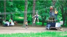 산림청, 자연휴양림 30주년 기념 '국내 최대 숲문화 축제' 개최