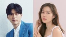 재벌상속녀 손예진&북한장교 현빈의 '러브스토리'
