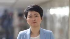 """이언주 """"최저임금 문제 이제야 인정, 문 정부 뒷북"""""""