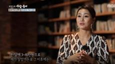 미스트롯서 화제 김양 '휴먼다큐'서도 큰 반향