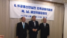北 민간접촉 재개…남북관계 변화 시동 걸리나