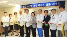 공수표된 '간호·간병통합서비스'   참여가능병원 10곳 중 7곳 미시행, 정책당국은 '방관'