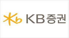 KB증권, 골든라이프 시리즈 상품 2500억 판매