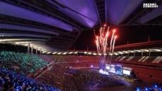 '2019 드림콘서트', 성숙된 팬덤 문화 빛났다