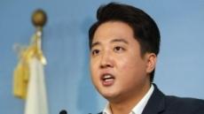 """이준석 """"4·3보선 때 허위 여론조사 의혹""""…선관위에 조사의뢰"""