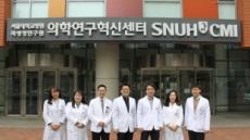 [김태열 기자의 생생건강] 서울대병원 이승훈 교수팀,  뇌졸증 부르는 지주막하출혈 치료 후보물질 찾았다