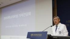 쪼개졌던 경희대병원, '원팀(경희대학교의료원)'으로 합친다