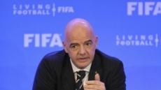 """FIFA """"2022 월드컵 본선 48개국 아닌 32개국으로""""…왜?"""