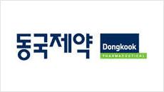 """'화장품 고성장' 동국제약…""""주가 모멘텀 기대"""""""