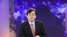 손석희 배임 무혐의 JTBC 뉴스룸 시청률 소폭하락