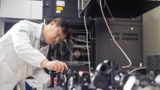 [재미있는 화학이야기-③ '태양전지'] 무한한 천연에너지 태양광 활용 新박막기술 개발…상용화 기대