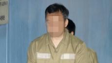 '숙명여고 시험지 유출' 전 교무부장 1심 징역 3년6월 선고