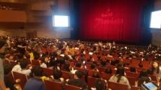 성남시, 중학교 3학년생 '라 트라비아타' 관람 지원