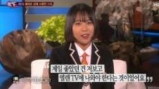 """아델소녀 이예진, 프랑스 유학중 """"나를 찾고 싶어"""""""