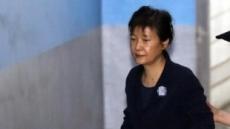 """""""박근혜 '국정농단'으로 정신적 피해"""" 손배소 기각"""
