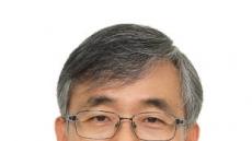 과학기술혁신본부장에 김성수 화학연 원장 임명