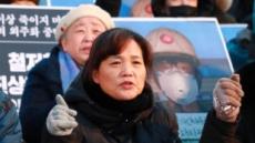 """故김용균 어머니 """"국민 생명 지켜달라""""…대통령에 호소"""