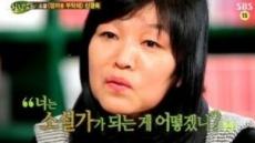 """표절 논란 신경숙, 4년 만에 활동 재개 """"한순간의 방심했다"""""""