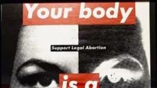 [전쟁터가 된 여성의 몸]'#유노미'…낙태, 美 대선이슈로