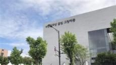 수도권 아파트 청약시장 지역별 온도차