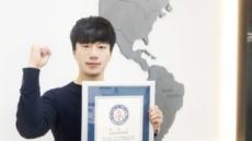 쓰리제이에듀, '유료 수강생 최다 인원, 최대 규모 고등영어 모의고사' KRI 한국기록원 인증