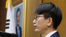 """박재민 신임 국방차관 """"9.19 군사합의 철저히 이행"""" 취임사서 밝혀"""