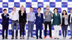 '해외 VC, 스타트업한자리에…' 글로벌스타트업페스티벌(EXIT)