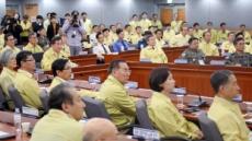 전시대비 新민관군훈련 '을지태극연습' 27~30일 첫 시행…UFG '역사 속으로'