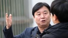 최문순 화천군수, 선거법 위반 혐의 1심서 당선 무효형