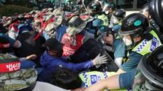 집회 도중 경찰 폭행한 현대중공업 소속 조합원에 구속영장 신청