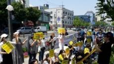 둔촌재건축 갈등 고조, 주민들 구청 앞 강동구 규탄 집회